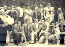 ignis basket sarajevo 1970