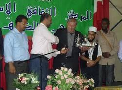 ramadan saronno 2010