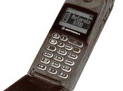 40 anni di Cellulare (inserita in galleria)