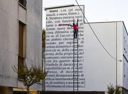 """Il """"muro che non divide"""" (inserita in galleria)"""