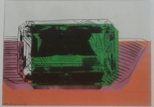Ispra, Andy Warhol (inserita in galleria)
