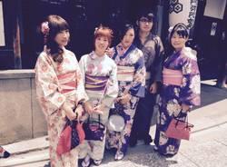 L'Insubria in Giappone