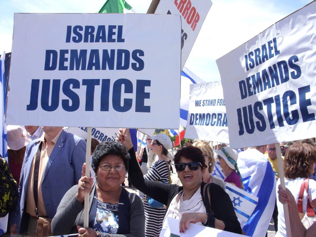 """""""ISRAELE: UN ATTO D\'AMORE VERSO LA GIOIA DI VIVERE E VERSO IL FUTURO"""""""