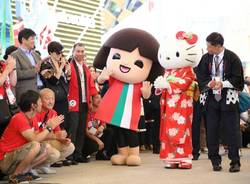 National day Giappone a Expo