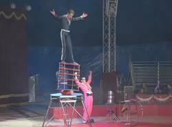 ponte del sorriso al circo