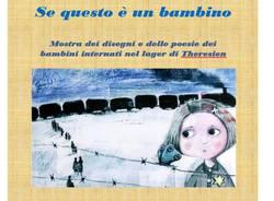 """Scuola media Villa Valerio mostra """"Se questo è un bambino"""""""