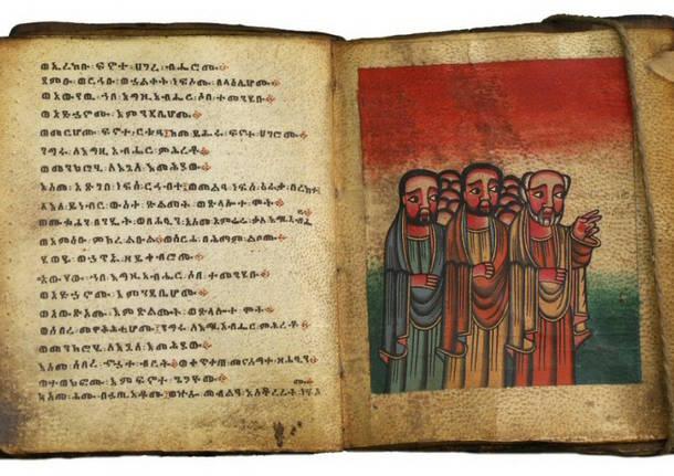 Bibbia, Vangelo e testi sacri