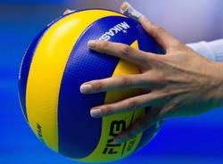 pallone pallavolo volley