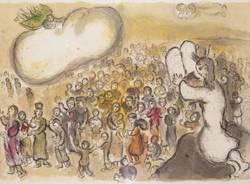 Chagall Missoni