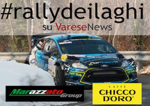 copertina rally dei laghi 2017