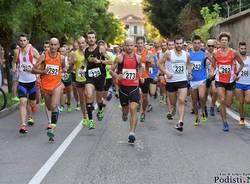 Venegono Superiore - Corri a Venegono 2017