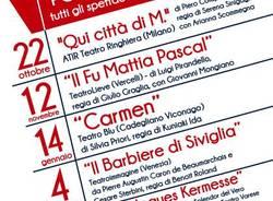I Pomeriggi Teatrali diretti da Paolo Franzato. Una splendida Stagione 2017/18 in scena al Teatro di Varese