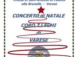 Concerto di canti di Natale