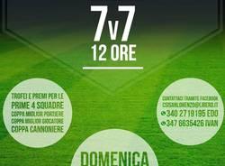San Lorenzo Summer Cup