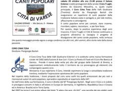 11° Rassegna di Canti Popolari Città di Varese