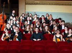 Orchestra Ildebrando Pizzetti