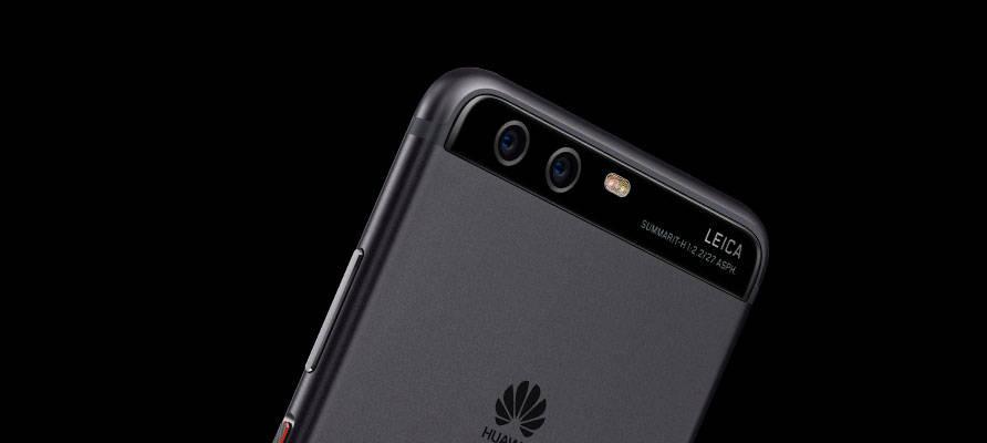 Ho perso il mio cellulare  Huawei p10