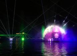 laser show arena