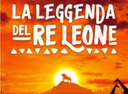 La leggenda del Re Leone a teatro