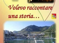 Nuovo libro: Volevo raccontare una storia...tra Varese e Sicilia - di G. Galante
