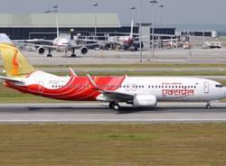 Air india express generica