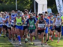 corri con samia podismo corsa 2020