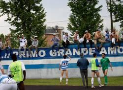 Serie C: Pro Patria - Juventus u23