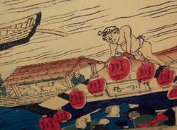Giappone: disegno e design al Castello di Masnago