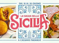 Le Officine - Sagra della Sicilia 2021