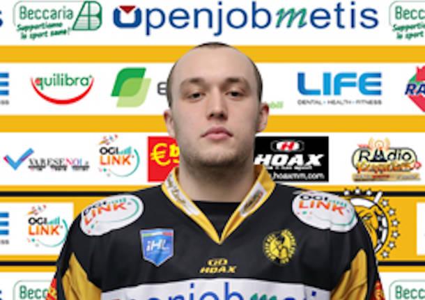 Alex Bertin