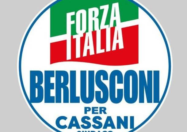 logo Forza Italia cassani sindaco gallarate 2021
